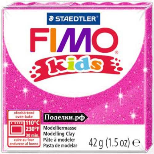 FIMO KIDS FUSCHIA SCINTILLANT