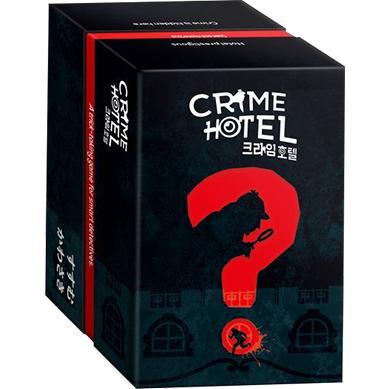 JS CRIME HOTEL