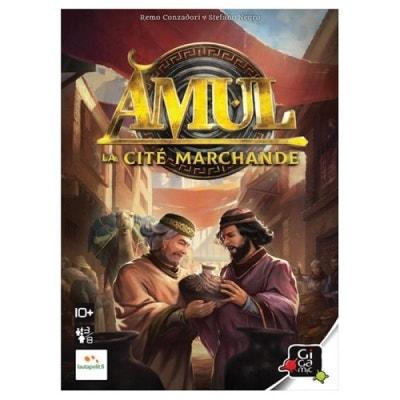 JS AMUL